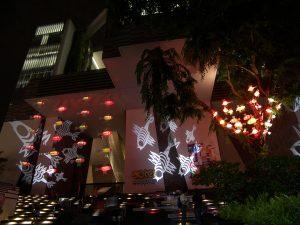 The Fish Tree - Night Light - Singapore 2011